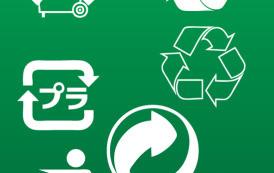 מברשות וקטור – וקטורים של סמלי איכות סביבה ומיחזור