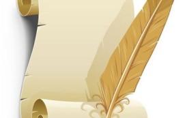 גרפיקה וקטורית להורדה – נייר עתיק עם נוצת דיו