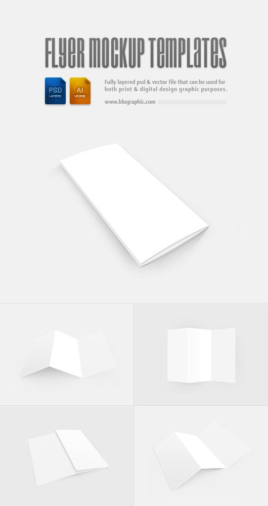 מוק-אפ של פלאייר / ברושור להורדה