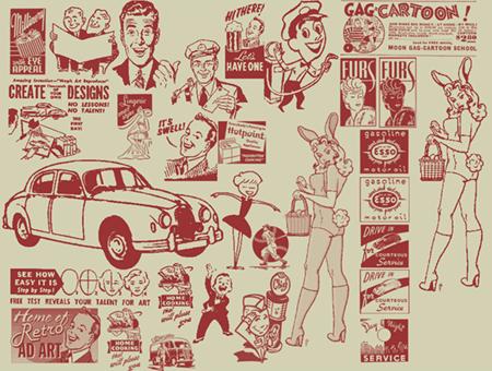 מברשות לפוטושופ בסגנון רטרו ושנות ה-60-70
