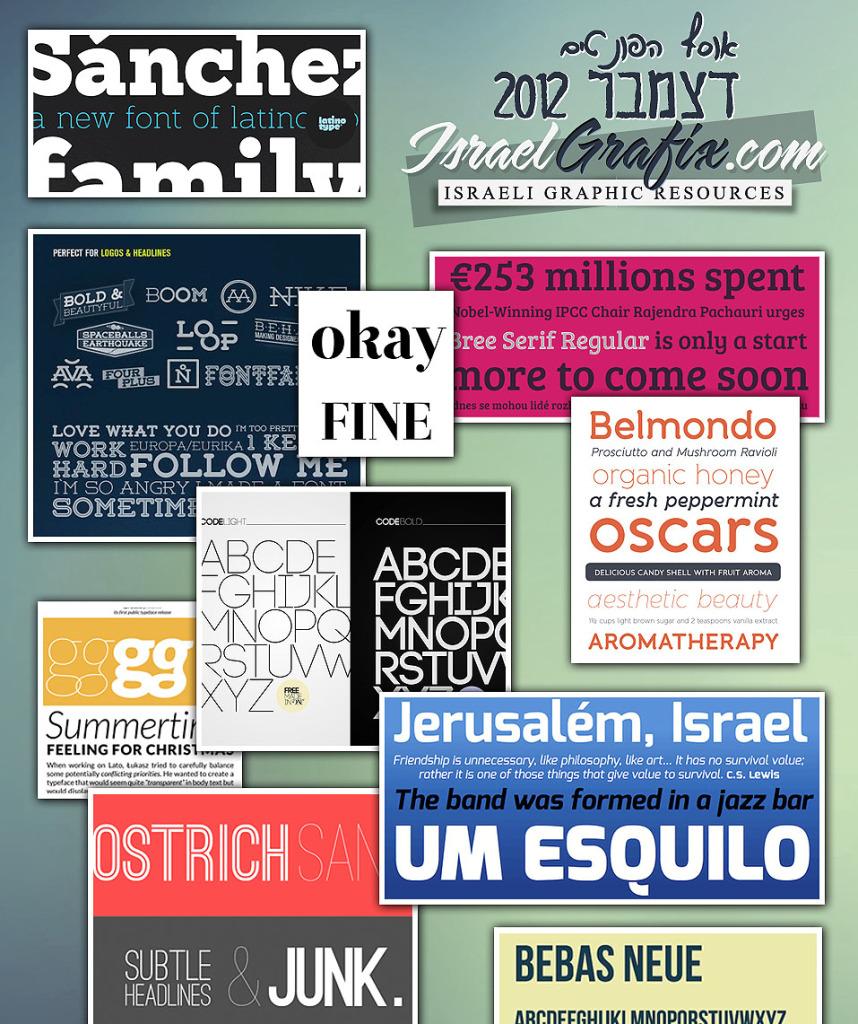 אוסף הפונטים הגדול והמסכם של 2012