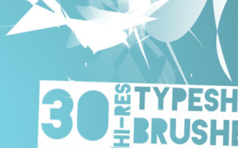30 מברשות לפוטושופ של אבסטרקטים שונים