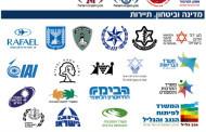 בלעדי   חבילה של לוגואים של חברות ישראליות בוקטור להורדה (חבילה 2)